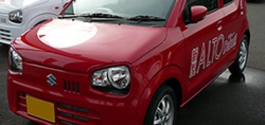 価格が安いけど自動ブレーキなど安全装備も充実の軽自動車アルト