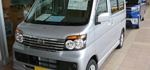 軽自動車の燃料タンク容量比較ランキング