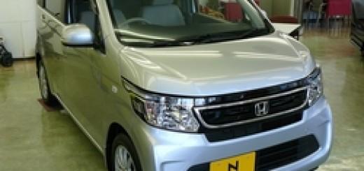 ホンダN-WGN(エヌワゴン)に特別仕様車が登場