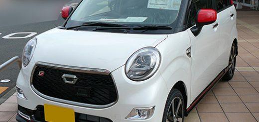 トヨタが新型軽自動車「ピクシスジョイ」を発売
