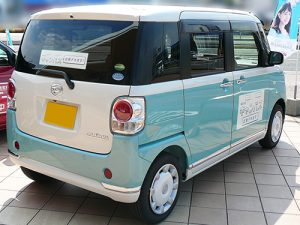 ダイハツが新型軽自動車ムーヴキャンバスを発売