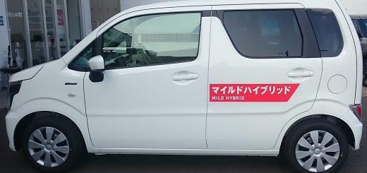 2017年式新型ワゴンRマイルドハイブリッド試乗レポート・インプレ