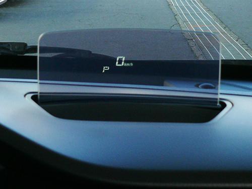 軽自動車初!新型ワゴンRのヘッドアップディスプレイ