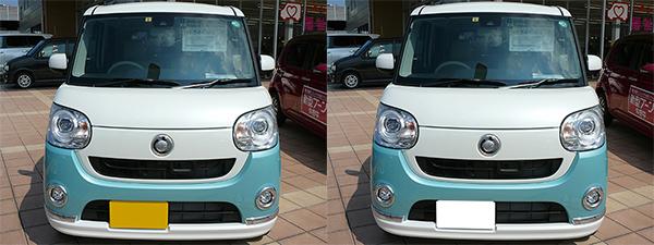 軽自動車に白ナンバーのイメージ画像