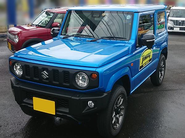 新型ジムニー ブルーのボディカラー